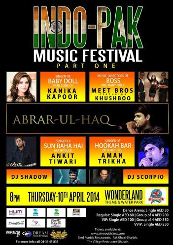 India, Pakistan, music festival, Wonderland