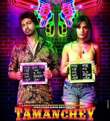 First Look, Bollywood movie, TAMANCHEY, Poster