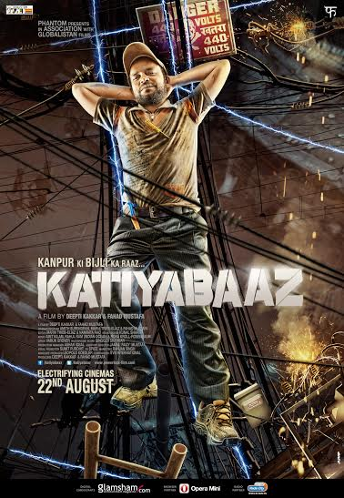 KATIYABAAZ, reviews