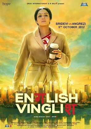 ENGLISH VINGLISH, cinematographer, Laxman Utekar, director