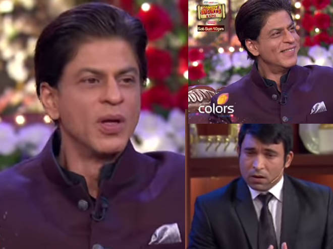 Shahrukh Khan, fans, mimicry, artist, Comedy Night with Kapil