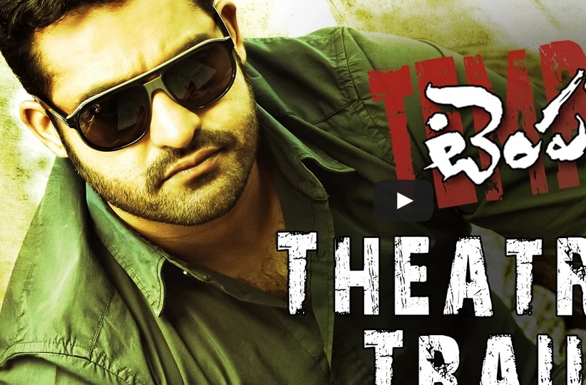 NTR, movie, Temper, official trailer