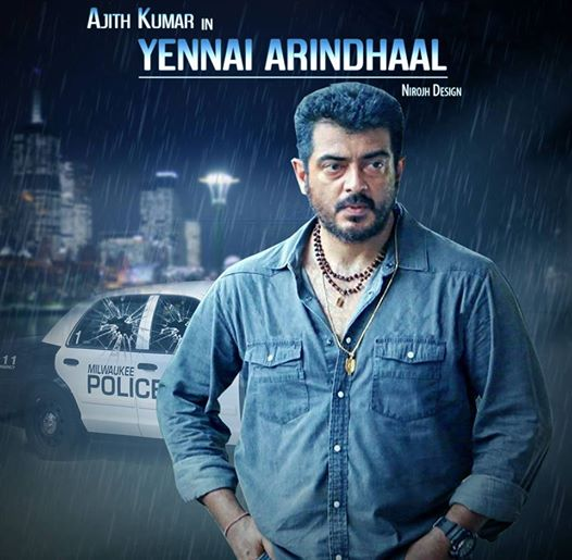 Ajith, upcoming movie, Yennai Arindhaal