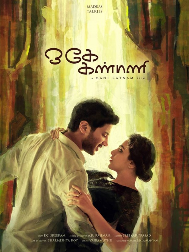 Mani Ratnam, movie, OK Kanmani, poster