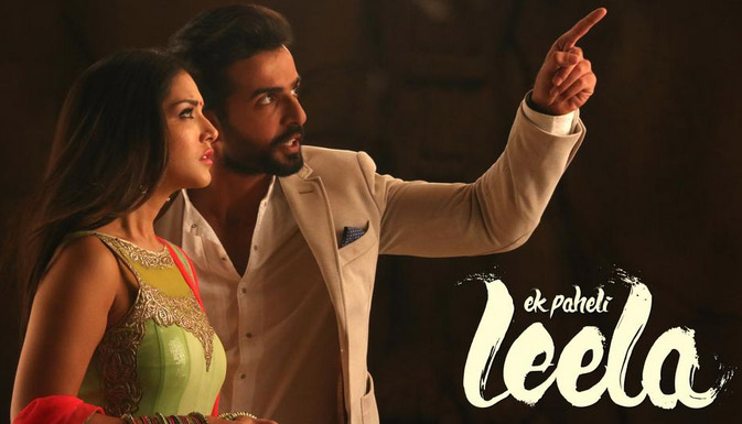 Jay Bhanushali, movie, LEELA, Promotions