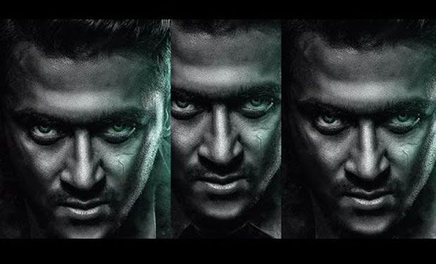 Suriya, upcoming movie, Masss, official poster