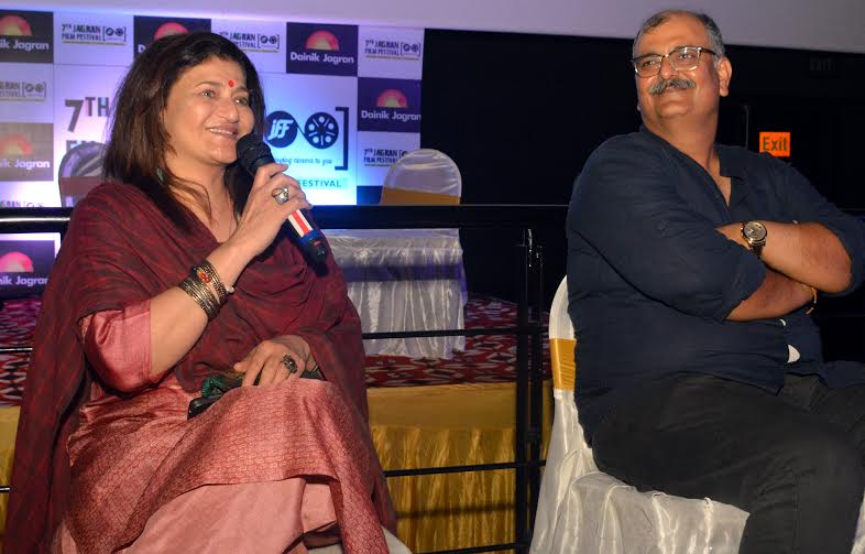 Kiran Shantaram, actress Sarika, 7th Jagran Film Fest, Lucknow