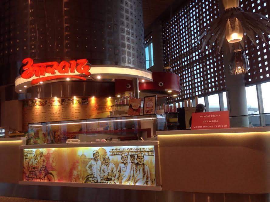 World's Tastiest Vegetarian Dish, Aaswad restaurant, outlet, T2