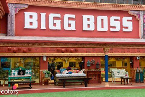 Bigg Boss 10 house, BB 10 Living room, washroom, Gym, Jail, Pictures