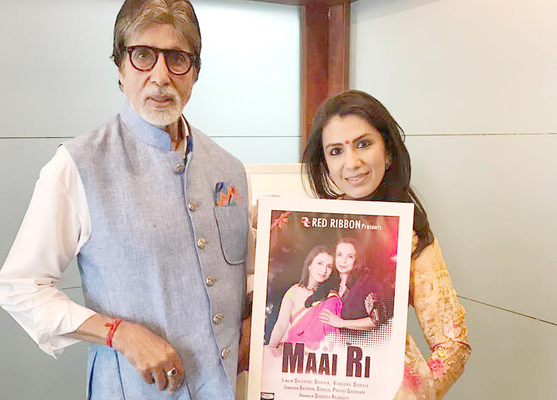Amitabh Bachchan,launched,Shivrani Somaia,song,Maai-ri,occasion,Mother's Day,