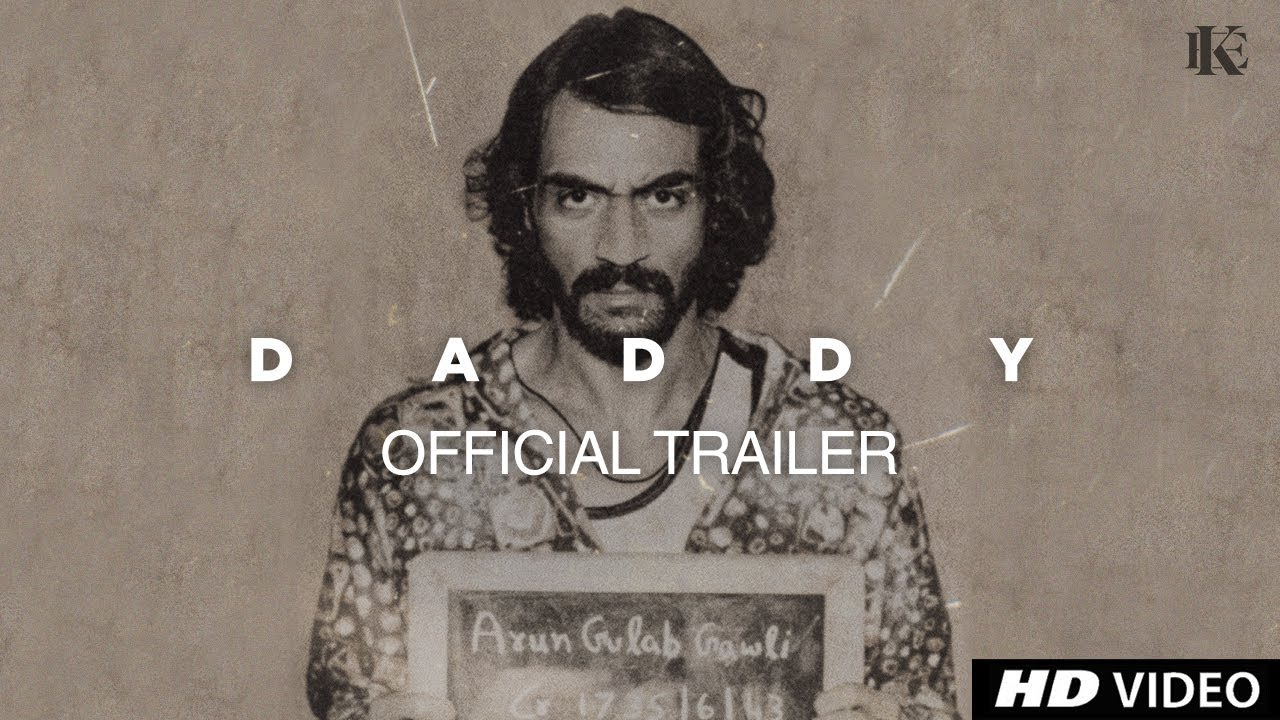daddy trailer out now watch arju