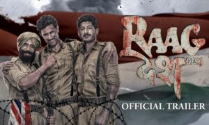 trailer of raag desh released to