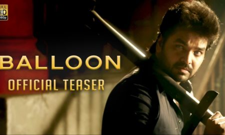 watch balloon official teaser st