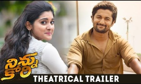 watch ninnu kori theatrical trai e1498290827740