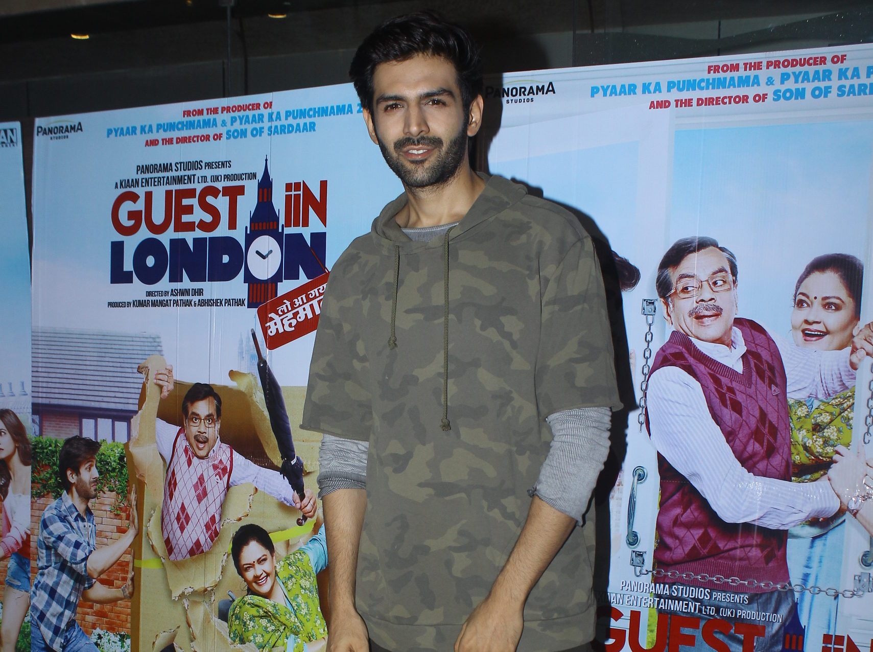 Kartik Aaryan, special screening, Guest In London