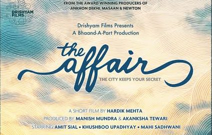 Poster,Hardik Mehta, short film, The Affair