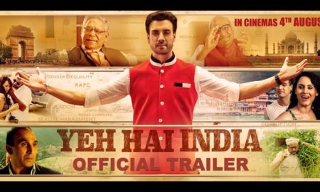 video the trailer of much awaite