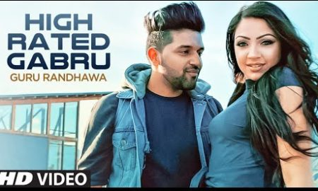video watch the latest song high e1499189210948