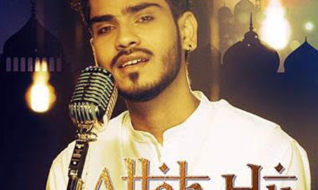The Voice Season 2, winner, Farhan Sabir, EID