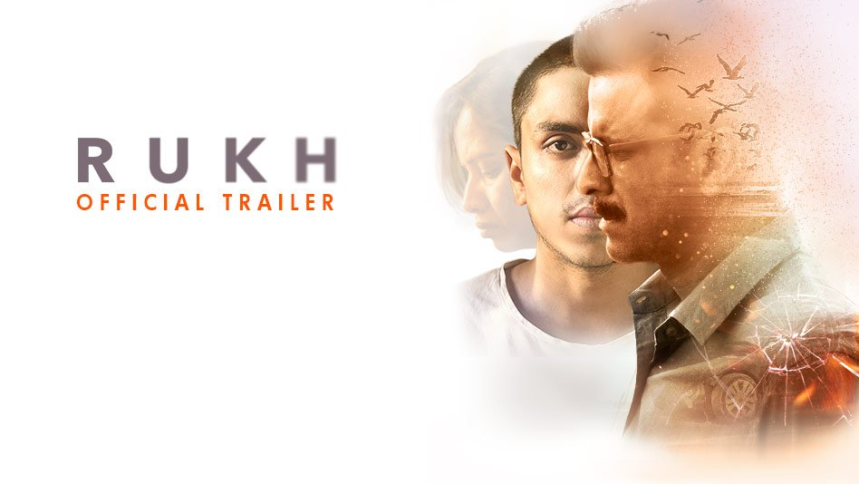Rukh, Manoj Bajpayee, Drishyam Films, Offical trailer