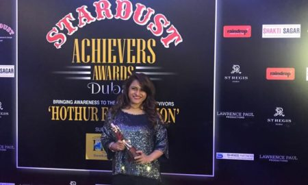 Most Influential Media Entrepreneur , Rohini Iyer, Stardust Acheivers Award ,