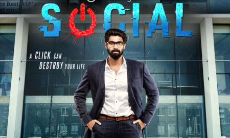 Viu, poster, upcoming thriller, digital series, Social, ​​Rana ​Daggubati