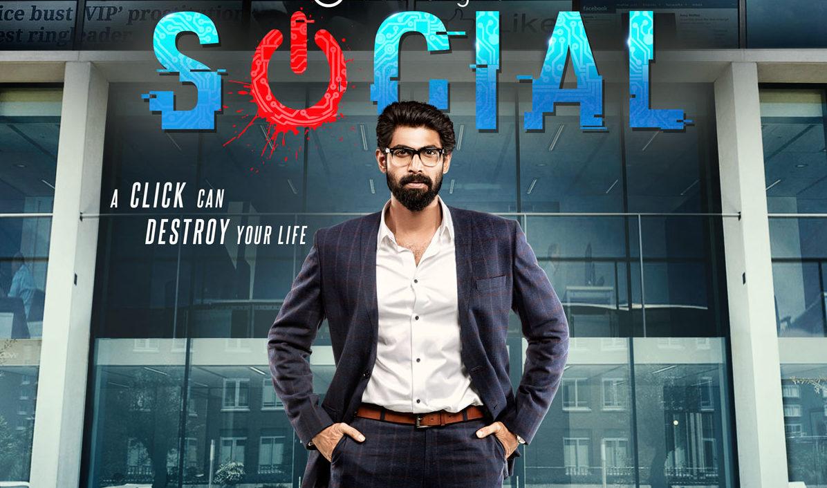 Viu, poster, upcoming thriller, digital series, Social, Rana Daggubati