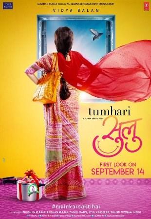 Tumhari Sulu New Poster