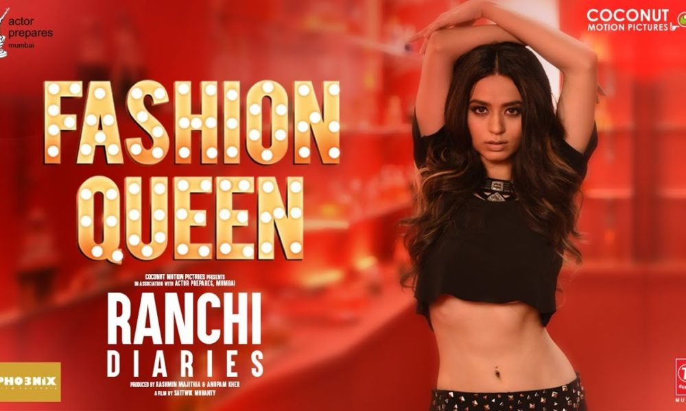 When Karan Johar unveils upcoming movie Ranchi Diaries's Fashion Queen song - Bollywood Dhamaka