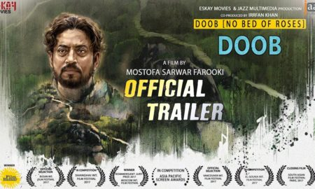 irrfan khans doob trailer out