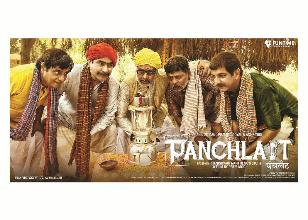 Panchalit, Prem Modi