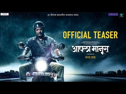 nana patekar lauched trailer of