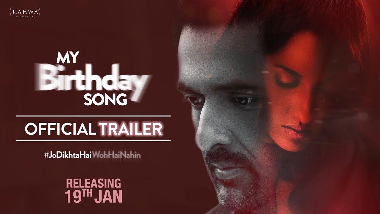salman khan unveils the trailer