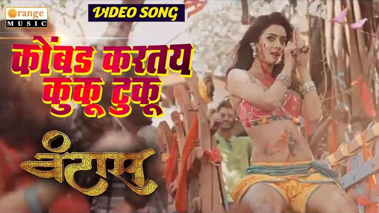 heena panchal kombada song will