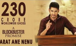 Superstar, Mahesh Babu, Bharat Ane Nenu, collection