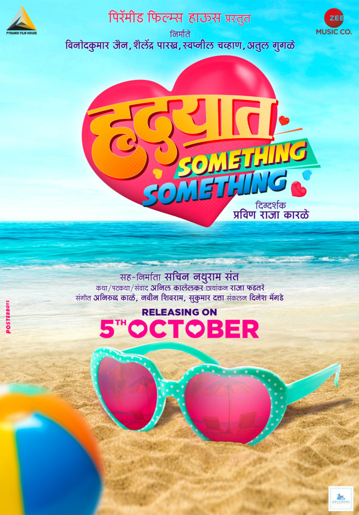 Hridayat Something Something, teaser poster