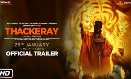 official trailer thackeray starr