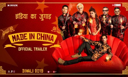 official trailer made in china s