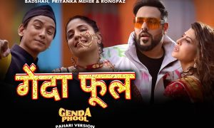 Rapper Badshah, super hit song, Genda Phool, Pahadi version