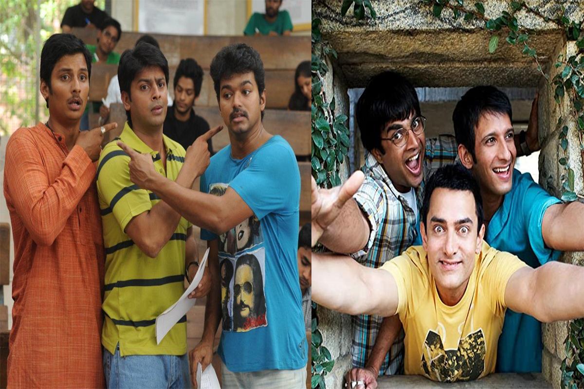 Bollywood, South cinema