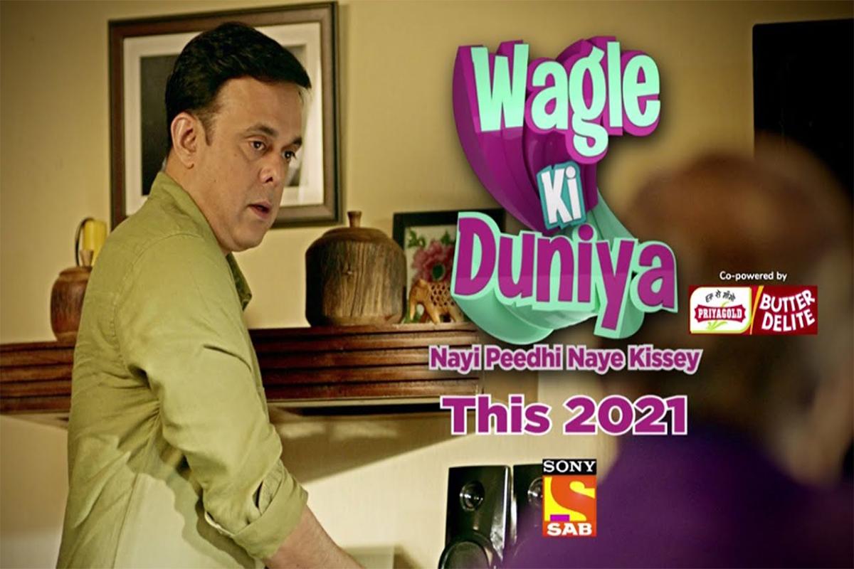 Wagle Ki Duniya, SAB Tv