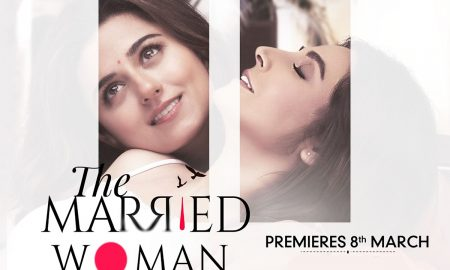 The married woman trailer