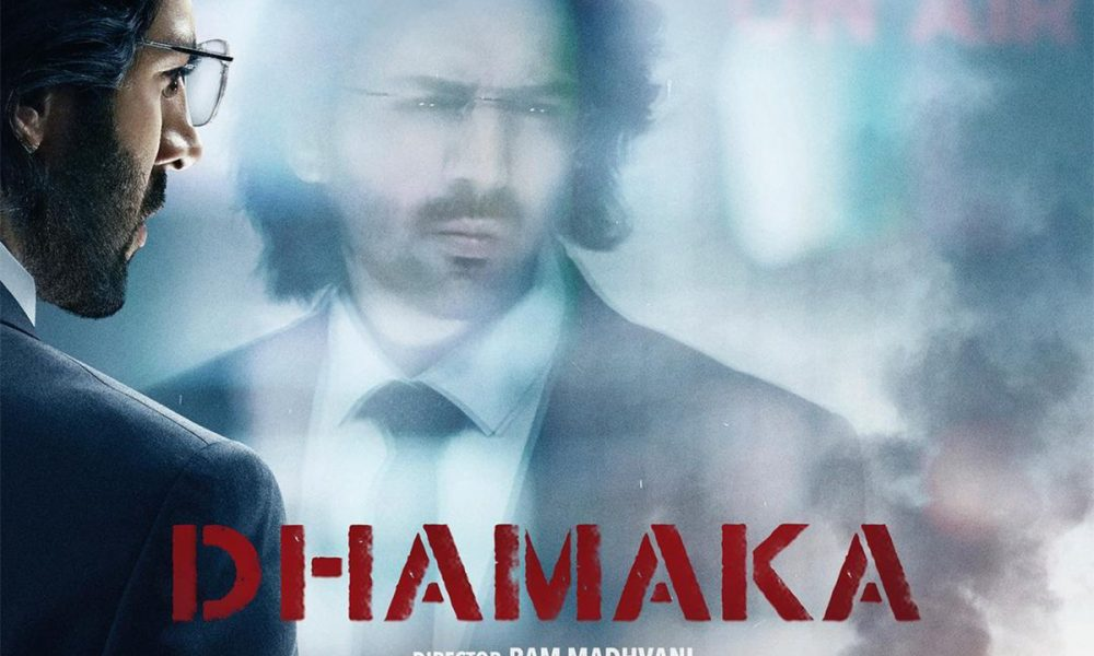 Witness Kartik Aaryan in an entirely different look in the 'Dhamaka' teaser