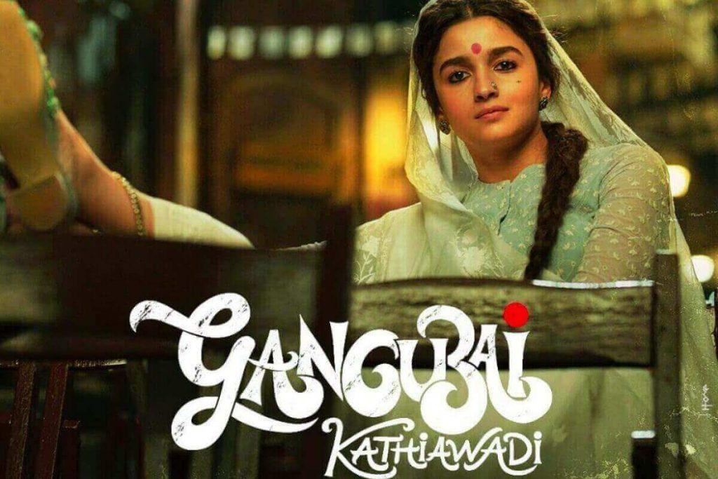 Gangubai Poster
